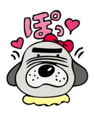 busu kawaii dog sticker #515293