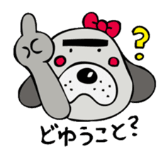 busu kawaii dog sticker #515295