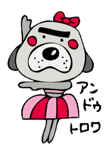busu kawaii dog sticker #515296