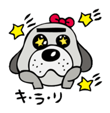 busu kawaii dog sticker #515298