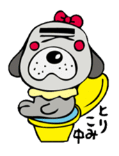 busu kawaii dog sticker #515307