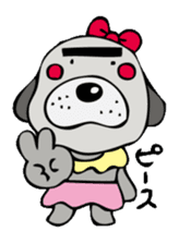 busu kawaii dog sticker #515311