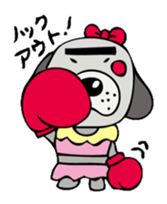 busu kawaii dog sticker #515313