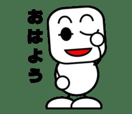 animo sticker #515541