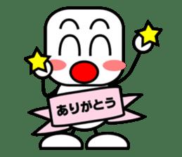 animo sticker #515553