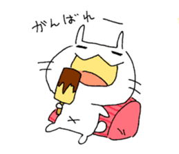 goofy rabbit sticker #516374