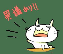 goofy rabbit sticker #516381