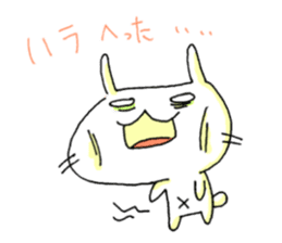 goofy rabbit sticker #516389
