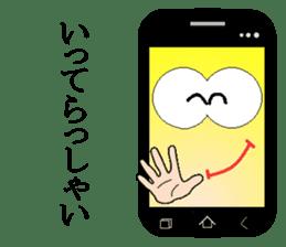 Smartphone sticker #517114