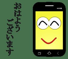 Smartphone sticker #517116
