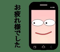 Smartphone sticker #517118
