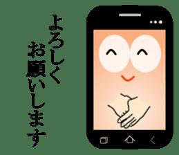 Smartphone sticker #517120