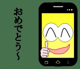 Smartphone sticker #517122