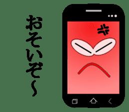 Smartphone sticker #517125
