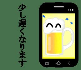 Smartphone sticker #517128
