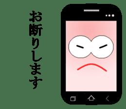 Smartphone sticker #517133