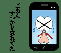 Smartphone sticker #517135