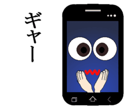 Smartphone sticker #517138