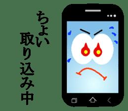 Smartphone sticker #517141