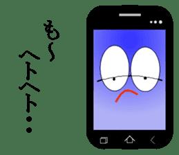 Smartphone sticker #517143