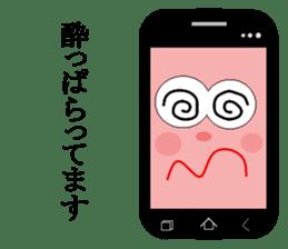 Smartphone sticker #517144