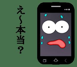 Smartphone sticker #517148