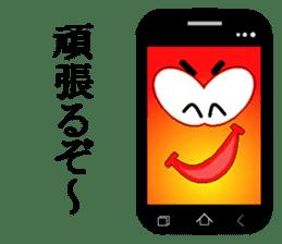 Smartphone sticker #517149