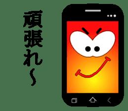 Smartphone sticker #517150