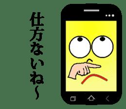Smartphone sticker #517151