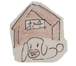 Josephine sticker #517238