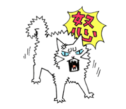 nekokusa sticker #517516