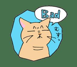 nekokusa sticker #517519