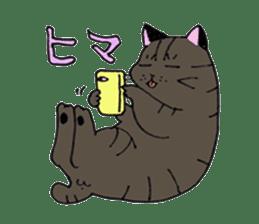 nekokusa sticker #517522