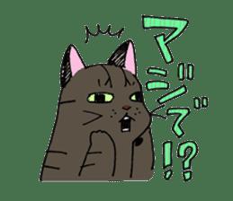 nekokusa sticker #517543