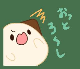 NAGASAKI's stickers sticker #518836