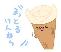 NAGASAKI's stickers sticker #518845