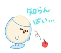 NAGASAKI's stickers sticker #518863