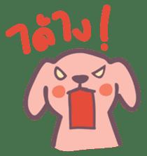 Docky & Molly TH sticker #519381