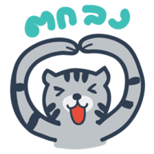 Docky & Molly TH sticker #519385