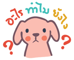 Docky & Molly TH sticker #519390