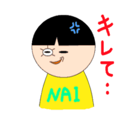 """""""NAI"""" collection of sayings of the nigel sticker #519395"""