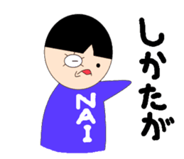 """""""NAI"""" collection of sayings of the nigel sticker #519403"""