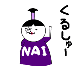 """""""NAI"""" collection of sayings of the nigel sticker #519408"""