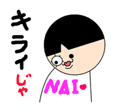 """""""NAI"""" collection of sayings of the nigel sticker #519414"""