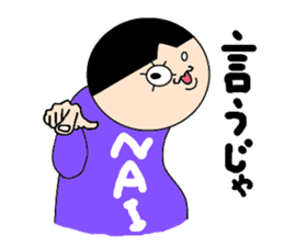 """""""NAI"""" collection of sayings of the nigel sticker #519420"""