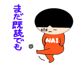 """""""NAI"""" collection of sayings of the nigel sticker #519427"""
