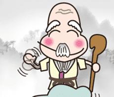 JINSEI SENNIN sticker #519756