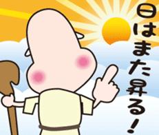 JINSEI SENNIN sticker #519757