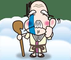 JINSEI SENNIN sticker #519764