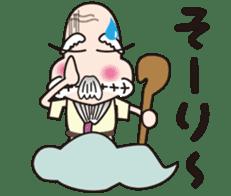 JINSEI SENNIN sticker #519765